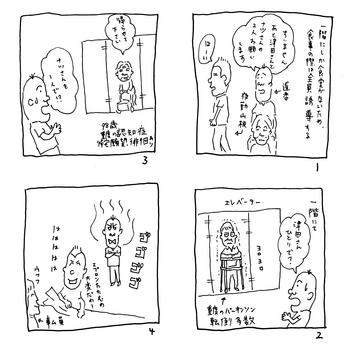 事実!07.jpg