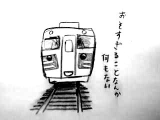 20130423008.jpg